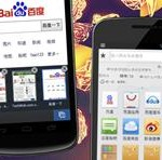 Baidu Has Launched Its Mobile Browser As Baidu Mobile Browser