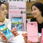 Samsung Galaxy Note II Available in New Color Martin Pink Version