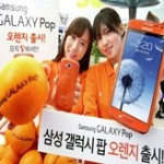 Samsung Galaxy Pop With Orange Color Announced For Korea