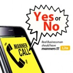 Manner Call IPhone App Review