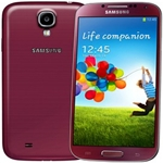 AT&T Announced New Version Of Galaxy S4 Has Vibrant Aurora Red Color