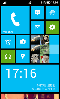 Turns your Android screen into Windows phone 8