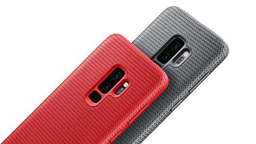 hyperknit case Samsung